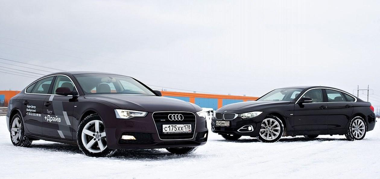Тест-драйв BMW 428i Gran Coupe XDrive против Audi A5