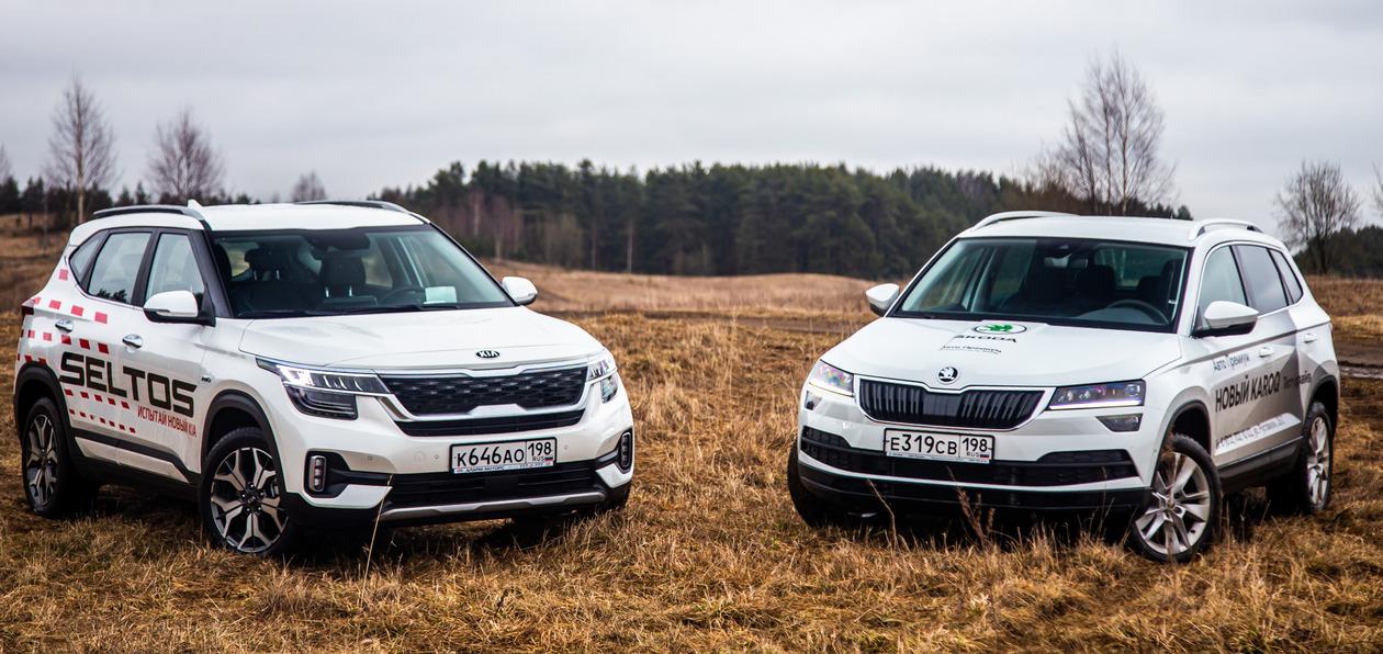 Главная дуэль весны — 2020: тест-драйв Skoda Karoq и Kia Seltos