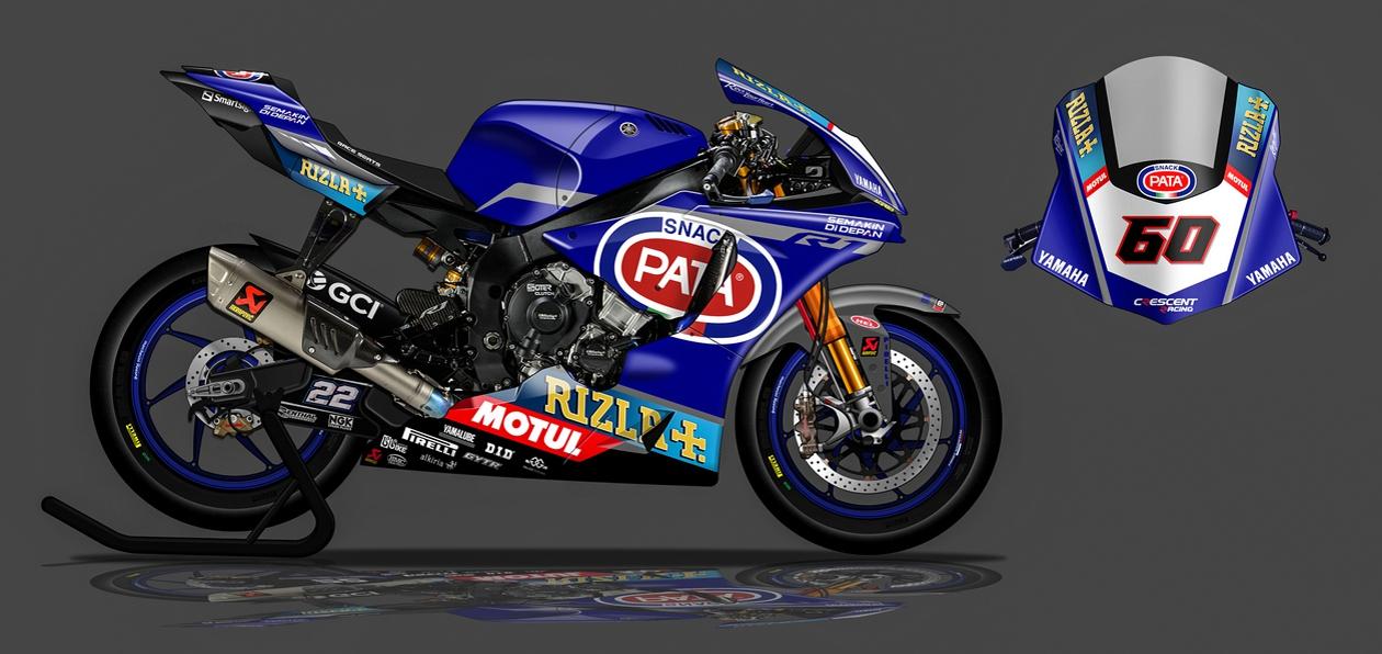 Компания Motul стала партнером официальной команды Yamaha в Чемпионате мира по супербайку (WorldSBK)
